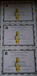 """Малък плакет и грамоти за отличие получиха ученците, класирани на националния кръг на състезанието """"Ключът на музиката"""" - Изображение 4"""