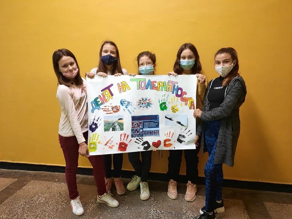 Международният ден на толерантността отбелязаха ученици от 6 клас - голяма снимка