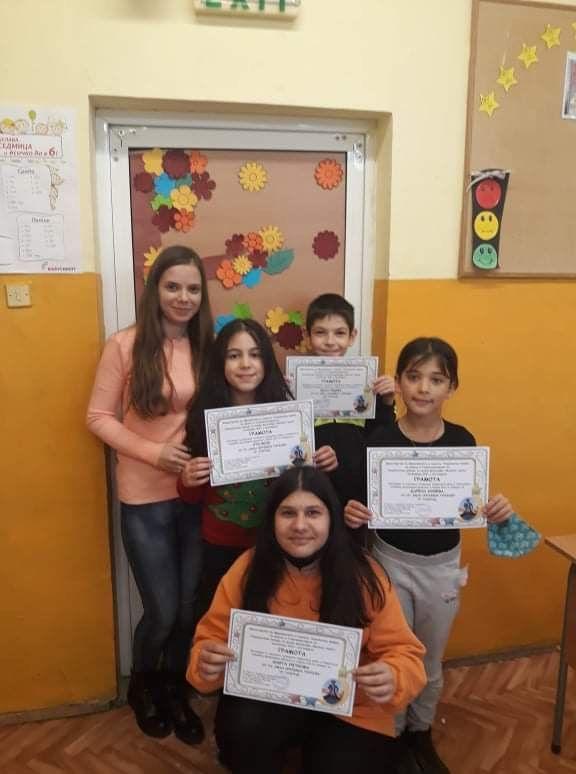 """Ученици от 4 """"Б"""" клас взеха участие в VIII-ми Национален конкурс """"Малкият принц"""" - голяма снимка"""