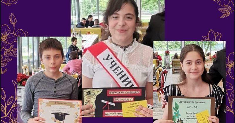 """Ученик на годината избраха петокласници от ОУ """"И.С.Тургенев"""" - голяма снимка"""